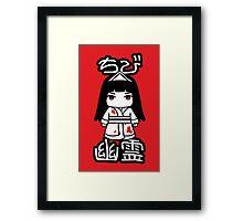 Chibi Yurei Framed Print
