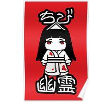 Chibi Yurei Poster