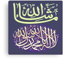 Masha Akllah,Kalma Tayyeba Calligraphy Canvas Print