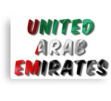 United Arab Emirates Word With Flag Texture Canvas Print