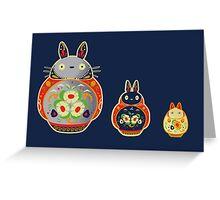 Totoroll  Greeting Card