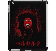 BERSERK - behelit iPad Case/Skin