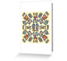 Cyborg Party! Greeting Card