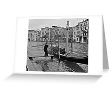 Venetian Morning (1) Greeting Card