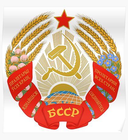 Emblem of the Byelorussian Soviet Socialist Republic Poster