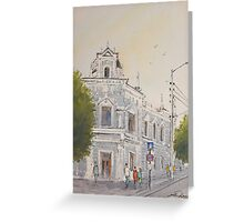 Krasnodar museum of art Greeting Card
