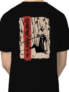 Aikido is Love Classic T-Shirt