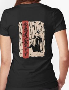 Aikido is Love Womens Fitted T-Shirt