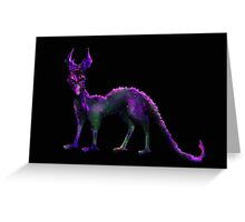 Purple Dragon Greeting Card