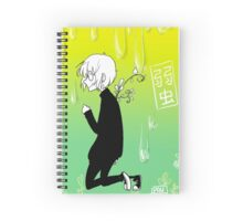 Ego Wimp Spiral Notebook
