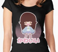 Starry-Eyed Kawaii Girl Women's Fitted Scoop T-Shirt