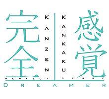 Kanzen Kankaku Dreamer Photographic Print