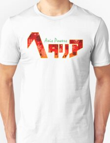 Hetalia Axis Powers Logo Anime T-Shirt
