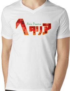 Hetalia Axis Powers Logo Anime Mens V-Neck T-Shirt