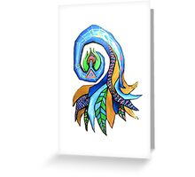 Intergalactic Cultivation Greeting Card