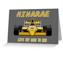 MINARAE - SUPER MONACO GP Greeting Card