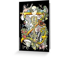 The Illustrated Alphabet Capital U (Fuller Bodied) Greeting Card