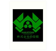 NAKATOMI PLAZA - DIE HARD BRUCE WILLIS (GREEN) Art Print