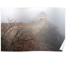 China - The Great Wall in the mist. Poster
