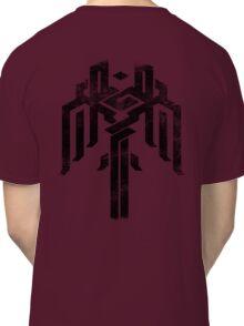 Kirkwall crest grunge Classic T-Shirt