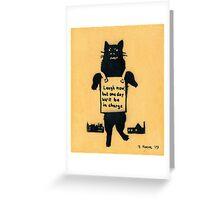 Monster Cat Greeting Card
