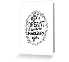 Last night I dreamt I went to Manderley again Greeting Card