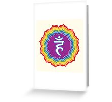 Throat chakra Greeting Card