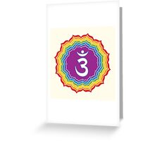 Third Eye chakra Greeting Card