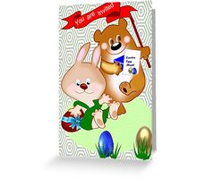 Invitation to Easter egg hunt (2378 views) Greeting Card