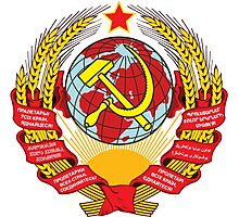 Coat of arms of the Soviet Union (1923–1936) Photographic Print