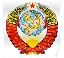 Coat of arms of the Soviet Union (1946-1956) Poster
