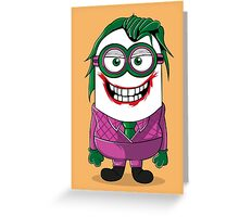 Minions Guason Greeting Card