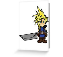 Cloudy with a Big Sword Greeting Card
