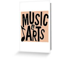 Music And Arts Greeting Card