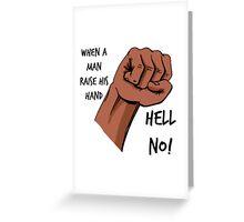 Hell No! lyric Greeting Card