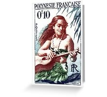 1958 French Polynesia Guitar Girl 10fr Postage Stamp Greeting Card