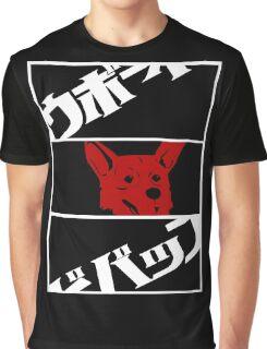 Cowboy Bebop: Ein Graphic T-Shirt