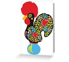 Symbols of Portugal - Rooster Nr. 01 Greeting Card
