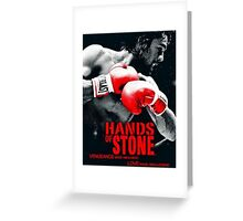 Hands Of Stone Film Greeting Card
