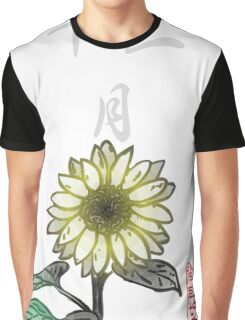 Inked Petals of a Year December Graphic T-Shirt