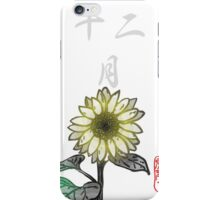 Inked Petals of a Year December iPhone Case/Skin