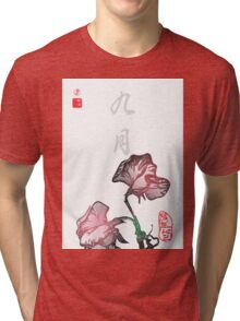 Inked Petals of a Year September Tri-blend T-Shirt