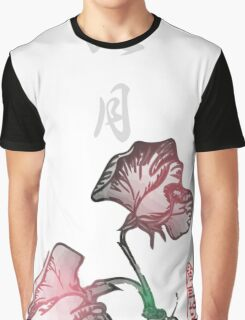 Inked Petals of a Year September Graphic T-Shirt