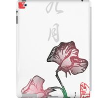 Inked Petals of a Year September iPad Case/Skin