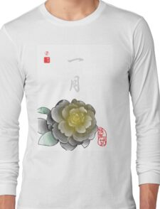 Inked Petals of a Year January Long Sleeve T-Shirt