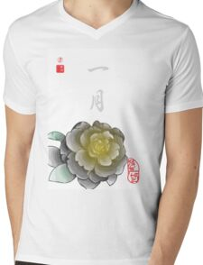 Inked Petals of a Year January Mens V-Neck T-Shirt