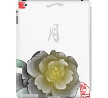 Inked Petals of a Year January iPad Case/Skin