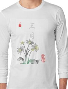 Inked Petals of a Year March Long Sleeve T-Shirt