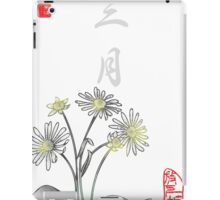 Inked Petals of a Year March iPad Case/Skin