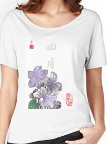 Inked Petals of a Year April Women's Relaxed Fit T-Shirt